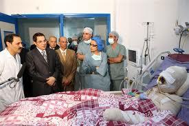 Bouazizi_2